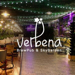 Verbena Brewpub & Skygarden