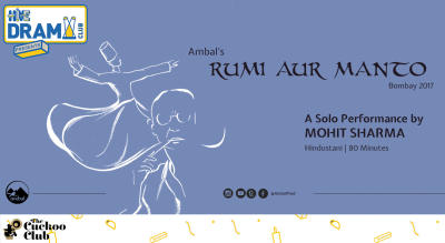 Rumi Aur Manto