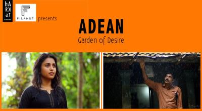 ADEAN: Screening + QnA