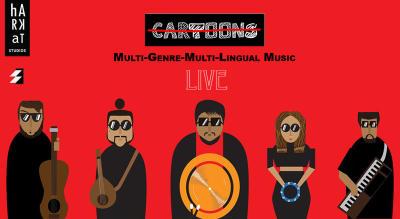 Rejected Cartoons: Concert