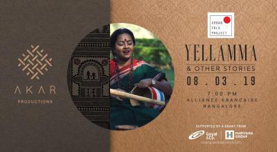 Yellamma & Other Stories