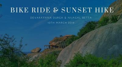 Bike Ride To Devarayana Durga & Hike To Nijagal Betta | Plan The Unplanned