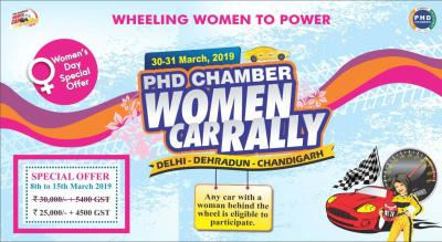 PHD Chamber Women Car Rally 2019