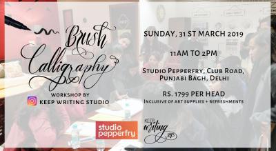 Brush Calligraphy Workshop- Punjabi Bagh