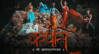 Karshati - A Contemporary Dance Production
