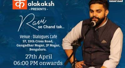 Ravi Se Chand Tak