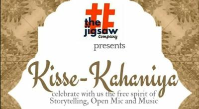 Kisse-Kahaniya