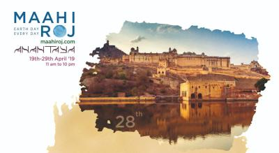Amber Palace Water Walk with water expert and storyteller, Neeraj Doshi
