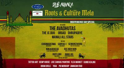 Roots & Culture Mela