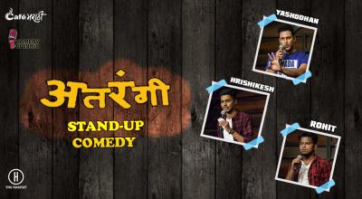 Cafe Marathi : Atrangi Stand-Up Comedy