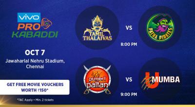 VIVO Pro Kabaddi - Tamil Thalaivas vs Patna Pirates and Puneri Paltan vs U Mumba