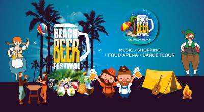 Beach Beer Festival