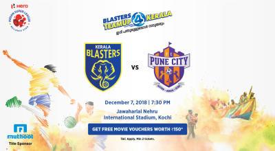 HERO Indian Super League 2018-19: Kerala Blasters FC vs Pune City FC
