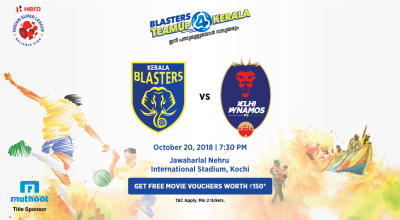 HERO Indian Super League 2018-19: Kerala Blasters FC vs Delhi Dynamos FC