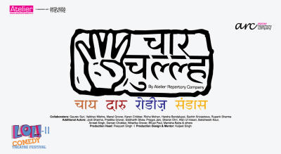 Chaar Chullh - A Devised play by Atelier Repertory Company