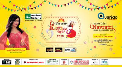 Dance Dandiya Night