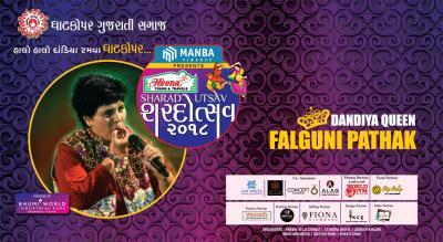 Falguni Pathak's Sharad Utsav Navratri 2018