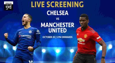Live Screening - Chelsea vs Manchester United at Hoppipola Malad