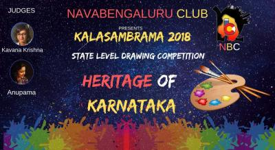 Kalasmbrama State-Level Drawing Competition