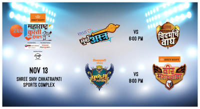 Mumbai Astra vs Vidarbhache Wagh and Puneri Ustad vs Veer Marathwada
