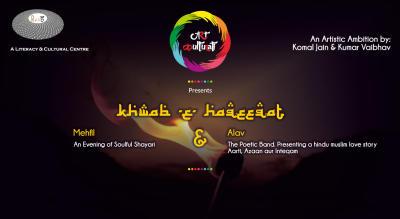 Khwab-e-Haqeeqat