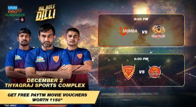 VIVO Pro Kabaddi - U Mumba vs Gujarat Fortunegiants and Dabang Delhi K.C. vs Puneri Paltan