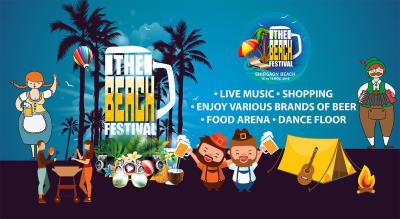 The Beach Festival