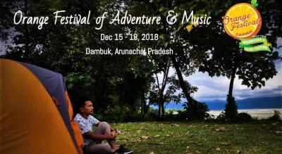 Orange Festival of Adventure & Music, Dambuk   Muddie Trails
