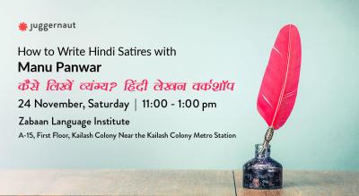 How to Write Hindi Satires with Manu Panwar - Workshop