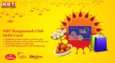 NBT Rangmanch Club Delhi Card