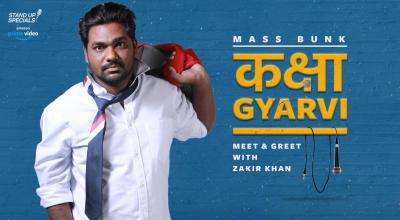 Kaksha Gyarvi – Mass Bunk