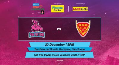 VIVO Pro Kabaddi - Jaipur Pink Panthers vs Dabang Delhi K.C.