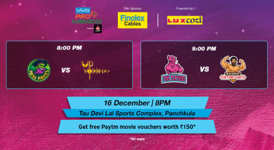 VIVO Pro Kabaddi - Patna Pirates vs U. P. Yoddha and Jaipur Pink Panthers vs Gujarat Fortunegiants