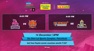 VIVO Pro Kabaddi - Jaipur Pink Panthers vs Puneri Paltan and Bengal Warriors vs Tamil Thalaivas