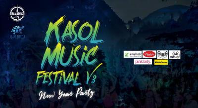 Kasol Music Festival V3 2018-19 - New Year Party