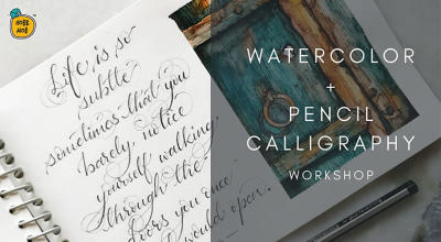 Watercolor + Pencil Calligraphy Workshop