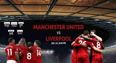 Live Screening - Liverpool vs Manchester United at Hoppipola Madhapur