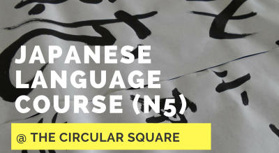 Japanese N5 course