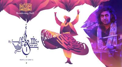 Mehfil-e-Sama'a - Rendering Sufi
