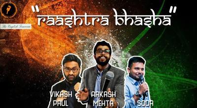 Raashtra Bhasha