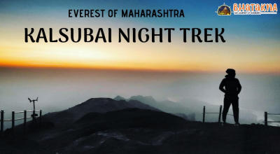 Kalsubai Night Trek | Bhatakna
