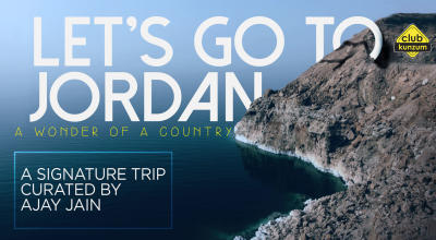 Let's Go To Jordan: A Wonder Of A Country