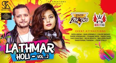 Lathmar Holi Vol. 2
