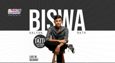 Biswa Kalyan Rath Gujarat Tour | Ahmedabad