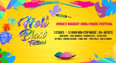 Holi Blast! 4.0