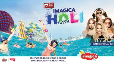 Holi Special at Imagica