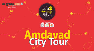 Amdavad City Tour