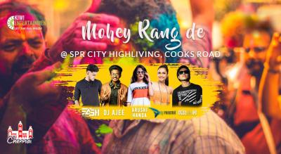 Mohey Rang De