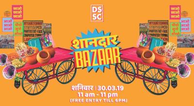 DSSC Shaandaar Bazaar