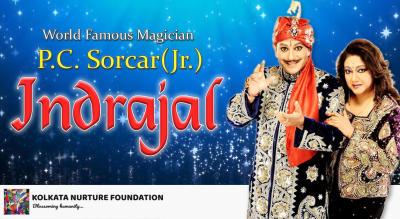 Magic Show by P.C Sorcar Junior